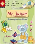 koutia_0009_mr_junior_b